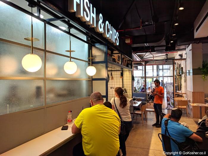 מסעדת פיש אנד צ'יפס