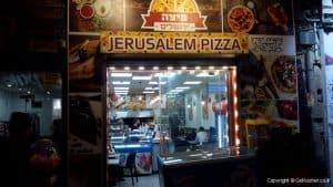 הכניסה לפיצה ירושלים ברחוב מלכי ישראל