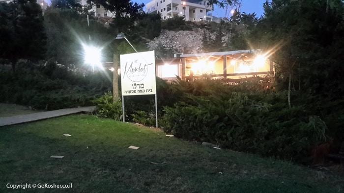 הכניסה למסעדת מרלו