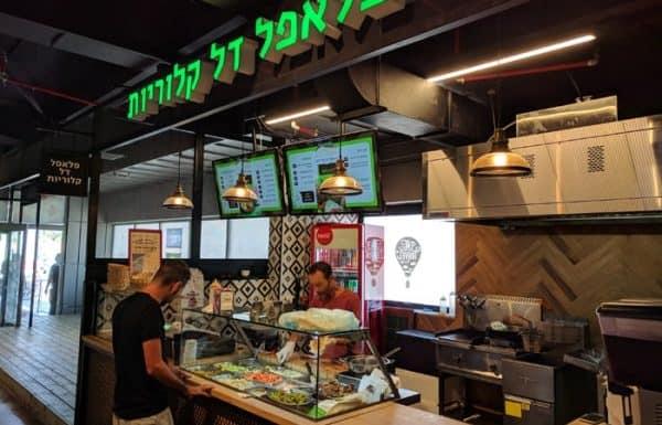 מסעדות כשרות למהדרין בקניון הדר בירושלים