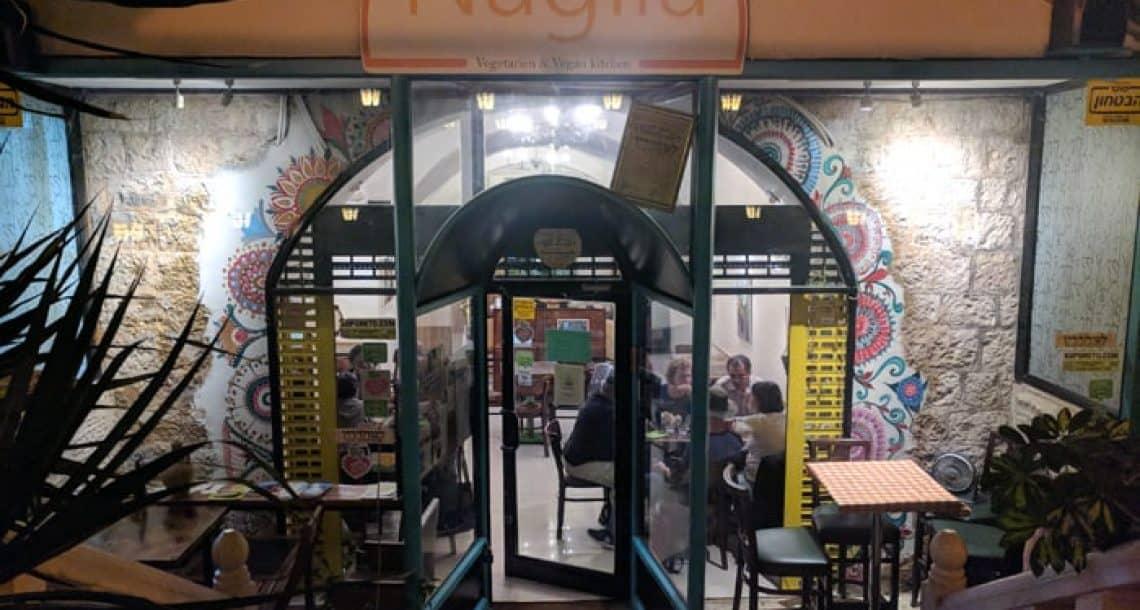 נגילה – מסעדה טבעונית במרכז ירושלים בכשרות מהדרין