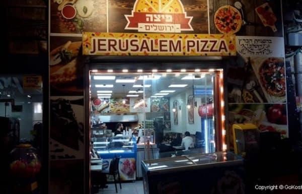 """פיצה ירושלים בשכונת גאולה בירושלים – בהשגחת בד""""צ העדה החרדית"""