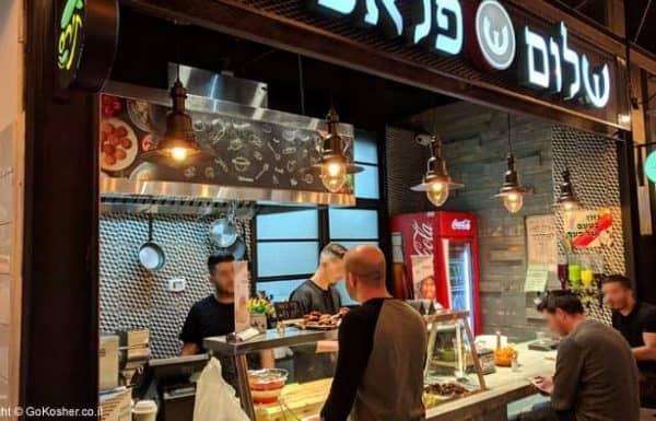 מסעדות כשרות למהדרין בקניון מלחה