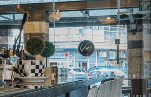 יאליס – מסעדה איטלקית כשרה למהדרין בטבריה